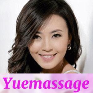 yuemassage