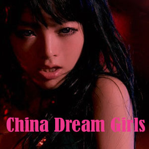 China Dream Girls